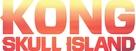 Kong: Skull Island - Logo (xs thumbnail)