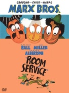 Room Service - DVD movie cover (xs thumbnail)
