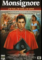 Monsignor - French DVD cover (xs thumbnail)