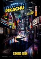 Pokémon: Detective Pikachu - New Zealand Movie Poster (xs thumbnail)