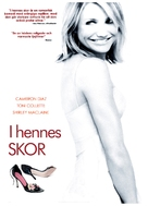 In Her Shoes - Swedish poster (xs thumbnail)