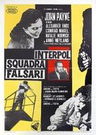 Hidden Fear - Italian Movie Poster (xs thumbnail)