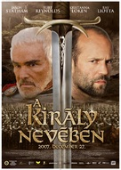 In the Name of the King - Hungarian Movie Poster (xs thumbnail)