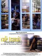 Café Transit - French poster (xs thumbnail)