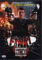 Fink! - Thai DVD cover (xs thumbnail)
