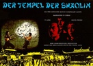 Shao Lin si - German Movie Poster (xs thumbnail)
