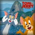 Tom and Jerry - Brazilian Movie Cover (xs thumbnail)