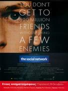 The Social Network - Greek Movie Poster (xs thumbnail)
