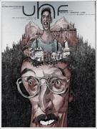 UHF - Movie Poster (xs thumbnail)