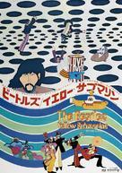 Yellow Submarine - Japanese Movie Poster (xs thumbnail)