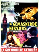 Der Frosch mit der Maske - Belgian Movie Poster (xs thumbnail)