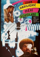 Ivan Vasilevich menyaet professiyu - Czech Movie Poster (xs thumbnail)