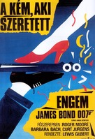 The Spy Who Loved Me - Hungarian Movie Poster (xs thumbnail)
