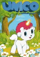 Unico - Spanish Movie Cover (xs thumbnail)