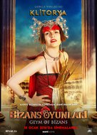 Bizans Oyunlari - Turkish Character movie poster (xs thumbnail)