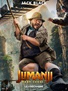 Jumanji: The Next Level - French Movie Poster (xs thumbnail)