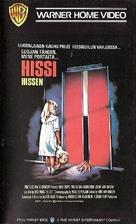 De lift - Finnish VHS cover (xs thumbnail)