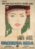 The Black Orchid - Spanish Movie Poster (xs thumbnail)