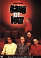 La bande des quatre - DVD cover (xs thumbnail)