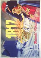 Kutuzov - Russian Movie Poster (xs thumbnail)