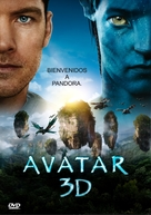 Avatar - Argentinian DVD cover (xs thumbnail)