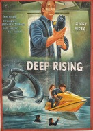 Deep Rising - Ghanian Movie Poster (xs thumbnail)
