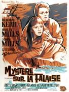 The Chalk Garden - French Movie Poster (xs thumbnail)