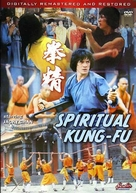 Spiritual Kung Fu - DVD cover (xs thumbnail)