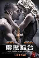 Southpaw - Taiwanese Movie Poster (xs thumbnail)