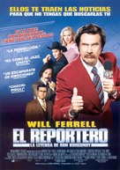 Anchorman: The Legend of Ron Burgundy - Spanish Movie Poster (xs thumbnail)
