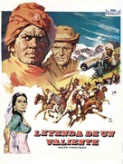 The Long Duel - Spanish Movie Poster (xs thumbnail)