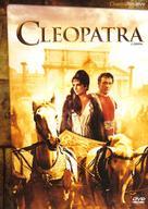 Cleopatra - Brazilian Movie Cover (xs thumbnail)