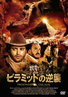 Prisoners of the Sun - Japanese DVD cover (xs thumbnail)