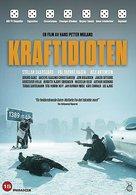 Kraftidioten - Norwegian DVD cover (xs thumbnail)