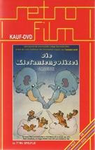 Pang shen feng - German DVD movie cover (xs thumbnail)