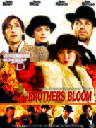 The Brothers Bloom - Movie Cover (xs thumbnail)