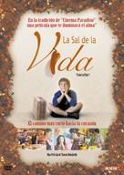 Politiki kouzina - Argentinian DVD cover (xs thumbnail)