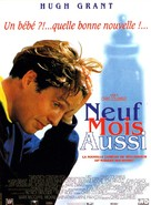 Nine Months - French Movie Poster (xs thumbnail)