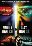 Dnevnoy dozor - DVD cover (xs thumbnail)
