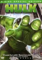 Hulk - Movie Cover (xs thumbnail)