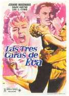 The Three Faces of Eve - Spanish Movie Poster (xs thumbnail)