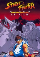 Street Fighter Zero - French DVD cover (xs thumbnail)