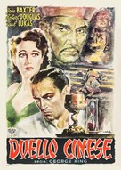 The Chinese Bungalow - Italian Movie Poster (xs thumbnail)