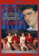 Mujeres Al Borde De Un Ataque De Nervios - Polish DVD cover (xs thumbnail)