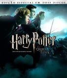Harry Potter and the Order of the Phoenix - Brazilian Blu-Ray cover (xs thumbnail)