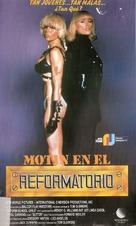 Reform School Girls - Spanish VHS cover (xs thumbnail)