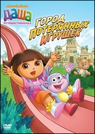 """Dora the Explorer"" - Russian DVD cover (xs thumbnail)"