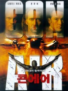 Con Air - South Korean Movie Poster (xs thumbnail)