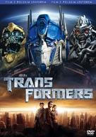 Transformers - Polish Movie Cover (xs thumbnail)