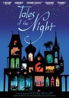 Les contes de la nuit - DVD cover (xs thumbnail)